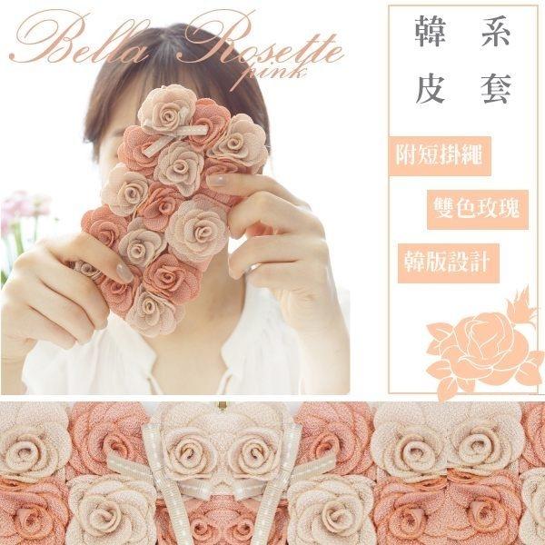 蘋果IPhoneX I8 I8 Plus手機皮套皮套插卡磁扣掛件吊飾韓系雙色立體玫瑰