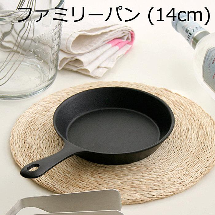 福介生活館~日本南部鐵器岩鑄iwachu鑄鐵平底鍋14cm單柄小煎鍋日本製鐵鍋