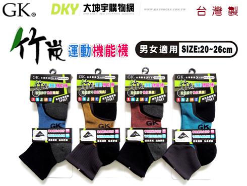 GK-724台灣製GK竹炭1 2運動機能休閒襪男女適用彈力萊卡氣墊吸濕排汗消臭