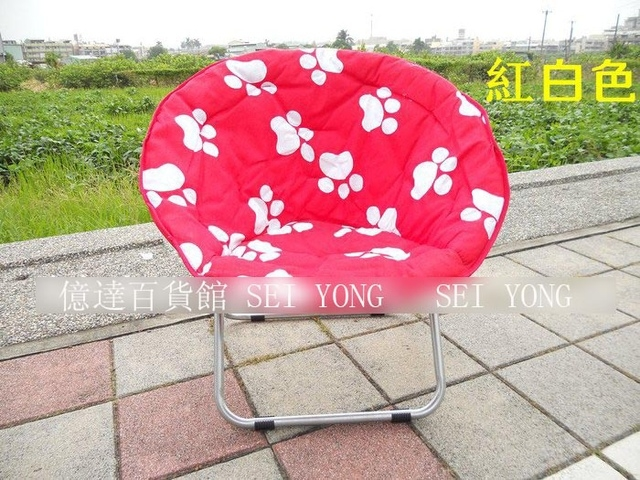 億達百貨館20555大號月亮椅兒童折疊椅子圓椅坐椅懶人沙發椅卡通椅寶寶椅特價
