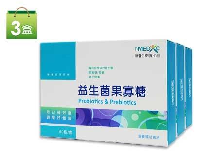 【新醫】益生菌果寡糖 3盒組