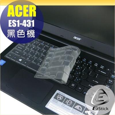 【Ezstick】ACER ES1-431 系列 專用奈米銀抗菌TPU鍵盤保護膜