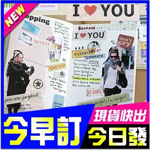 現貨韓國創意文具復古郵戳字母裝飾貼紙留言貼紙筆記本6張入