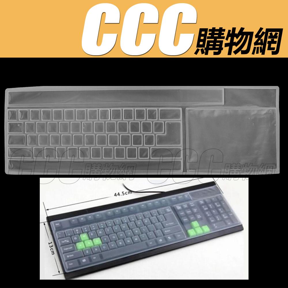 桌上型電腦通用型鍵盤保護膜矽膠超軟幫鍵盤穿衣服更乾淨109鍵有線無線