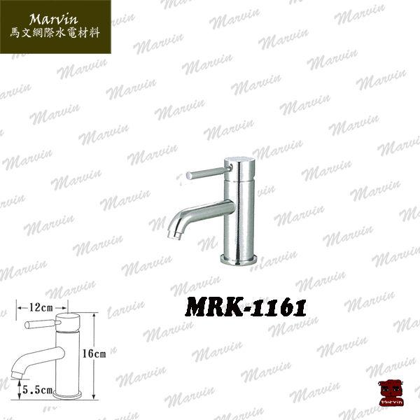 水龍頭水電DIY歐式空間面盆龍頭MLK-1161品味北歐風台灣製造