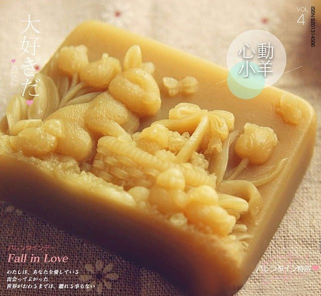 心動小羊^^DIY手工皂工具矽膠模具肥皂香皂模型矽膠皂模藝術皂模具超可愛兔子(超立體單孔)