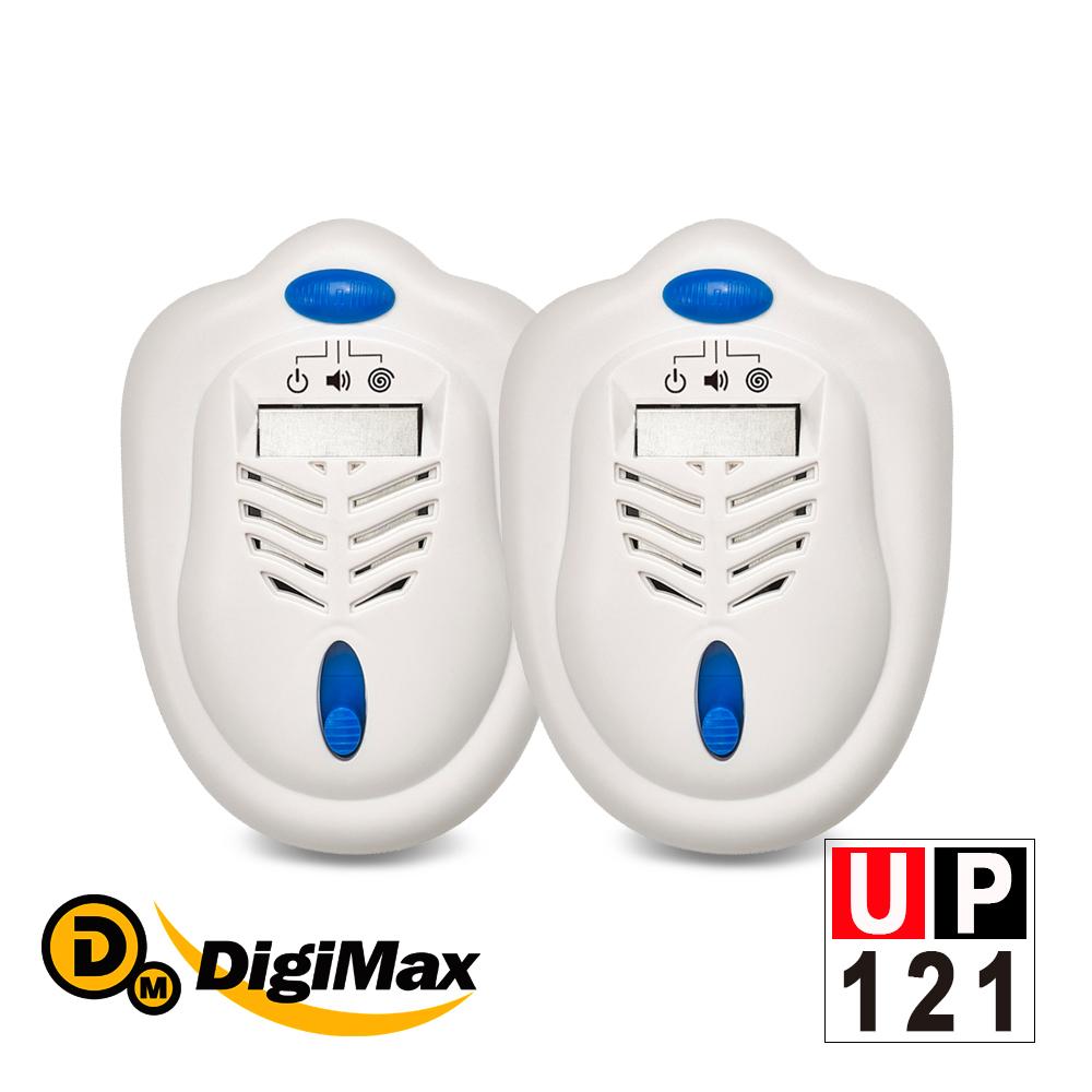 DigiMax★UP-121 雙效型可攜式驅蚊器《超值 2 入組》 [ 防止登革熱 ] [ 採用音波驅蚊 ]