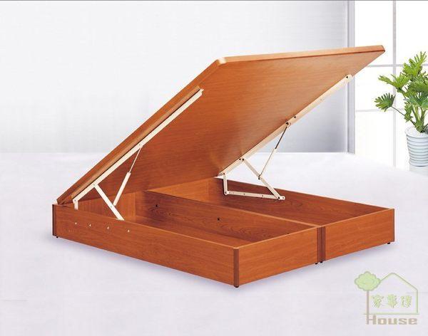 家事達台灣OA-592-4 3.5尺櫻桃木色單人後掀式床底限送中部
