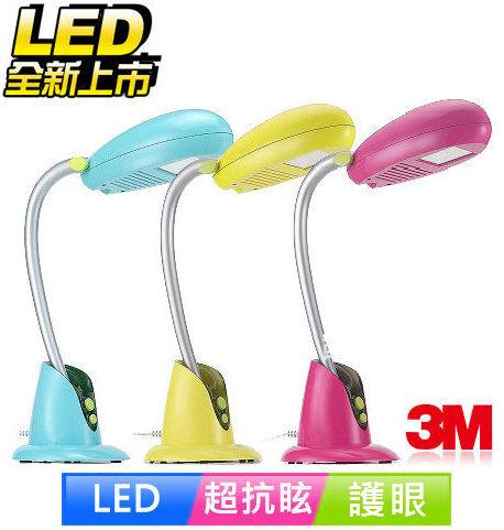 3M 58 LED博視燈FS-6000 FS6000豆豆燈檯燈桌燈床頭燈兒童最愛