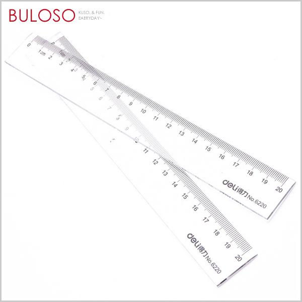 《不囉唆》塑料透明直尺 測量/刻度尺/量尺/20CM/開學/文具/標準/尺【A299770】