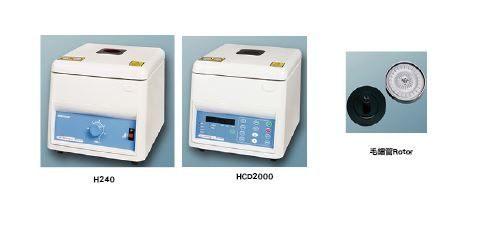 台製離心機毛細管專用Hematocrit Type Centrifuge