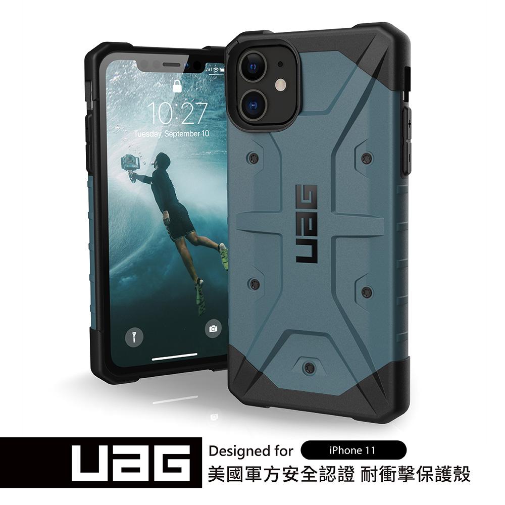 UAG iPhone 11 耐衝擊保護殼-藍