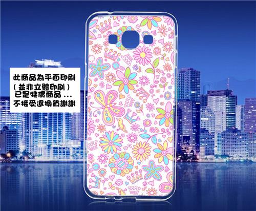 ♥ 俏魔女美人館 ♥{小碎花-硬殼} Samsung Galaxy A8手機殼 保護套 保護殼 保護套Samsung Galaxy A8