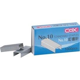 COX 三燕 10號釘書針