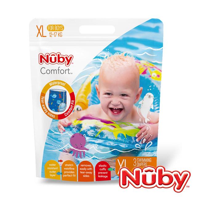 Nuby 游泳戲水褲 男XL(3片裝)