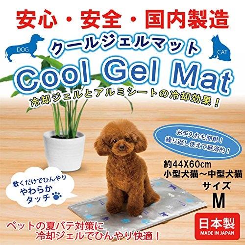 PetLand寵物樂園日本北海道寵物寒冰軟鋁涼墊M號-中小型犬貓寵物涼墊