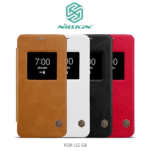 NILLKIN LG G6秦系列皮套側翻皮套休眠皮套皮革開窗保護套手機套