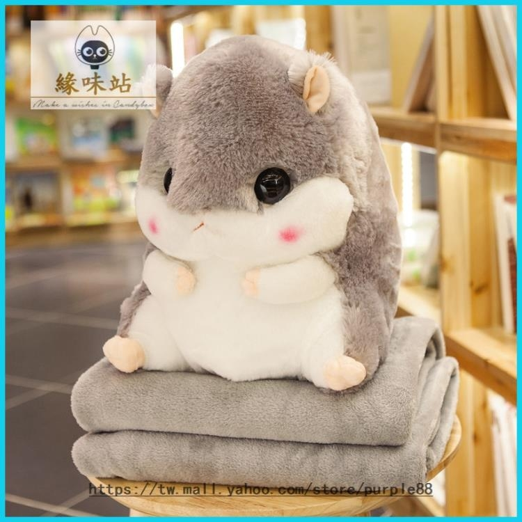 可愛倉鼠抱枕 被子兩用 汽車沙發  靠枕 珊瑚絨 午睡 空調被【緣味站】YWZ-134905