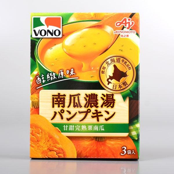 日本【VONO】南瓜濃湯  (3袋入/盒) (賞味期限:2018.11.12)