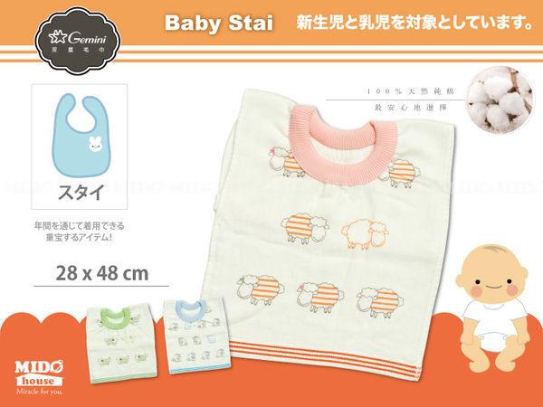 可愛動物兒童用雙面純棉紗布套頭毛巾圍兜兜口水巾3色Midohouse