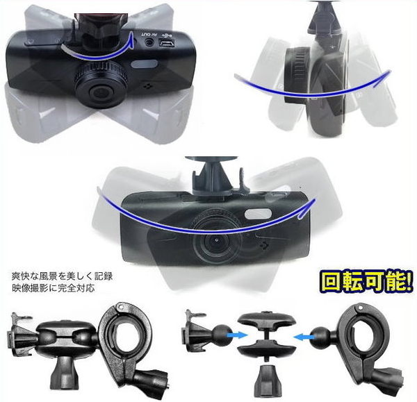 dod papago gosafe 350行車記錄器專利型後視鏡扣環式支架免用吸盤車架卡扣夾座後視鏡固定座車架
