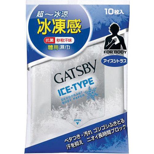 GATSBY體用抗菌濕巾(極凍冰橙)【康是美】