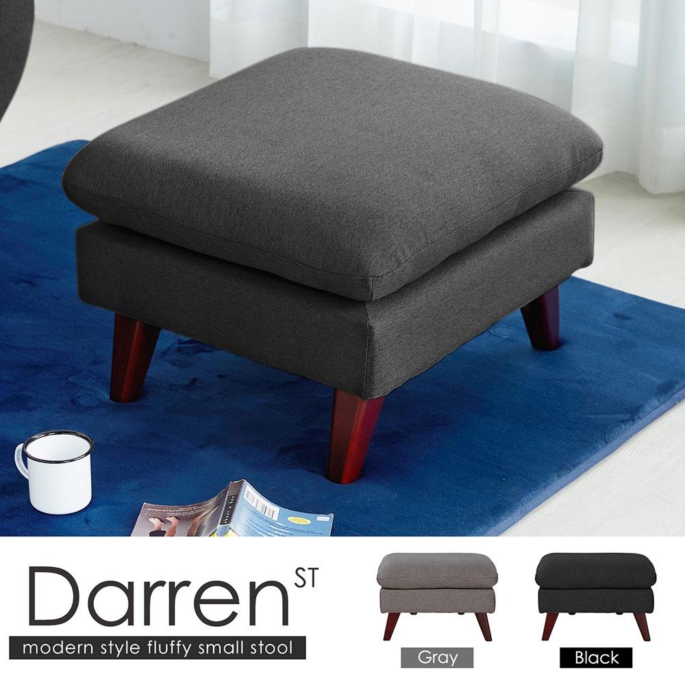 達倫現代風高背機能沙發腳凳(小)-2色(HY1/HY9421灰色/黑色沙發小腳凳)【obis】