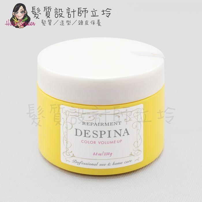 立坽『瞬間護髮』NAKANO 中野製藥 原生澤.修復髮霜(蓬鬆御用)250ml HH04 HH03