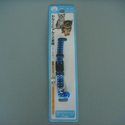 小貓狗可調式鈴鐺頸圈(藍色)/胸帶 /項圈/寵物用品