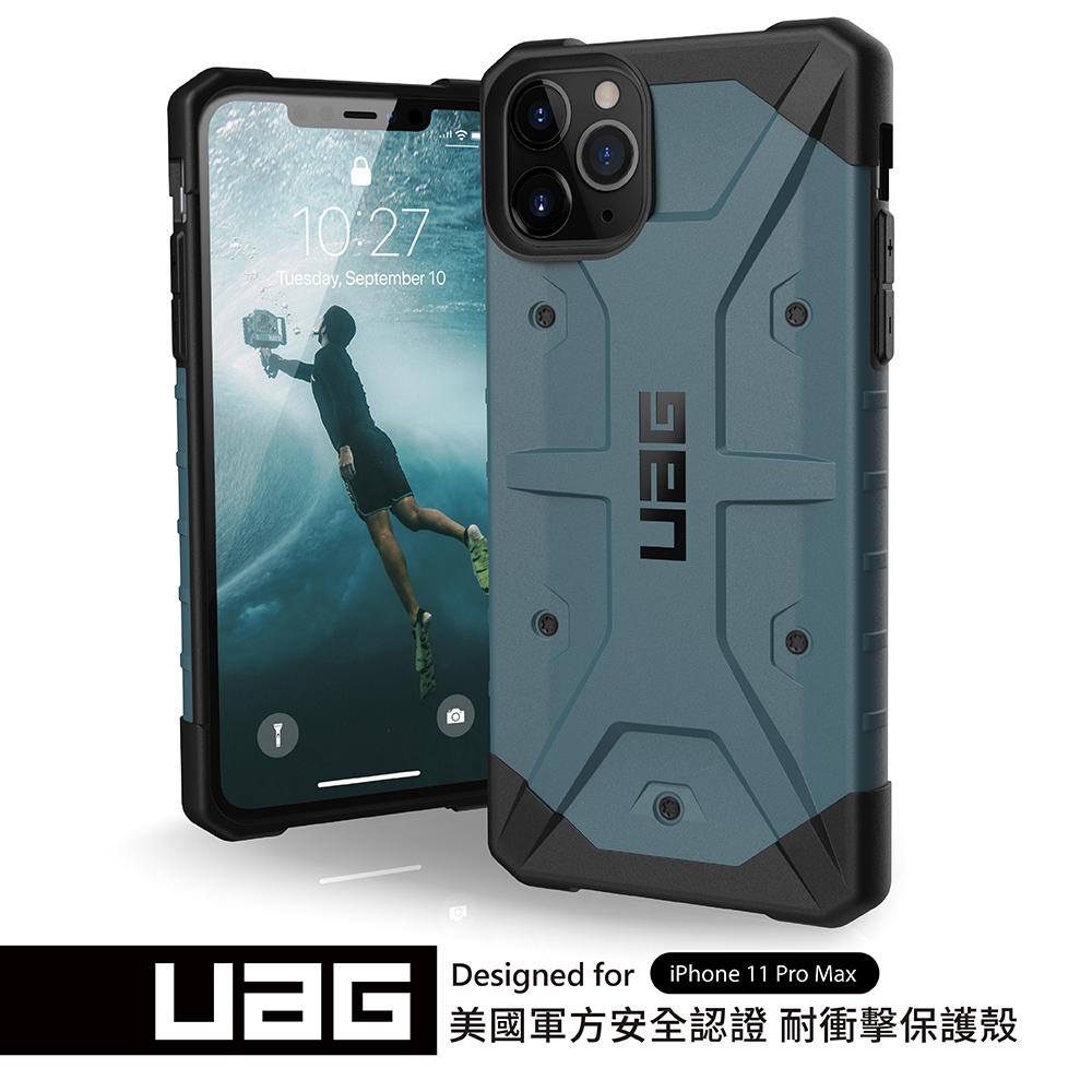UAG iPhone 11 Pro Max 耐衝擊保護殼-藍