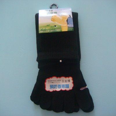 臺灣製健康宣言五趾襪(黑色)/襪子/短襪/中統襪/運動襪/五趾分開,避免細菌滋生.舒適好穿