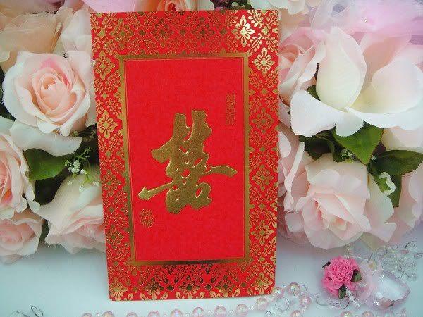結婚喜帖 婚卡 《編號:1825》結婚用品 婚禮用品【皇家結婚用品百貨】