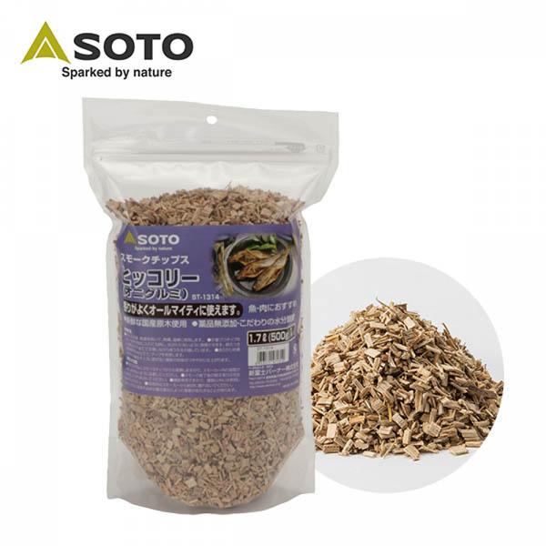 [SOTO] 煙燻山核桃(胡桃)木屑 (ST-1314)