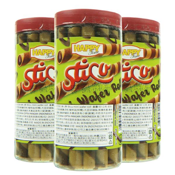 STICU迷你巧克力捲心酥50g罐奶素櫻桃飾品26410