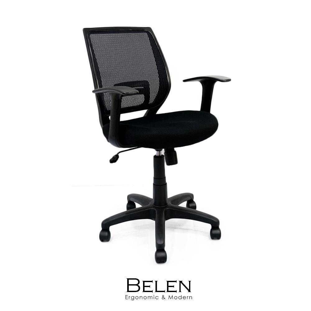 Belen透氣網布人體工學電腦椅辦公椅【obis】