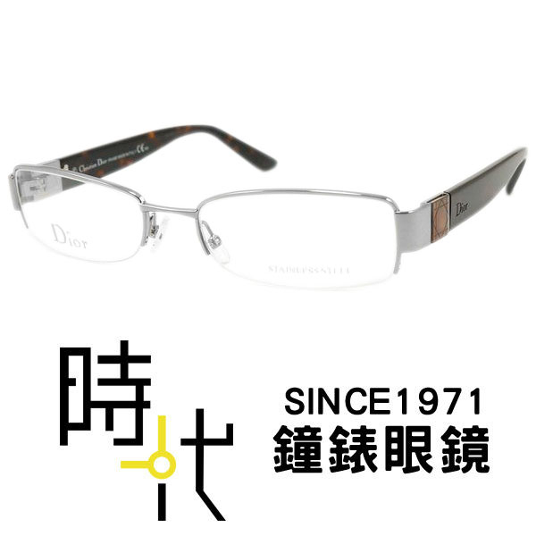 台南時代眼鏡Dior光學鏡框CD3743 CDB公司貨