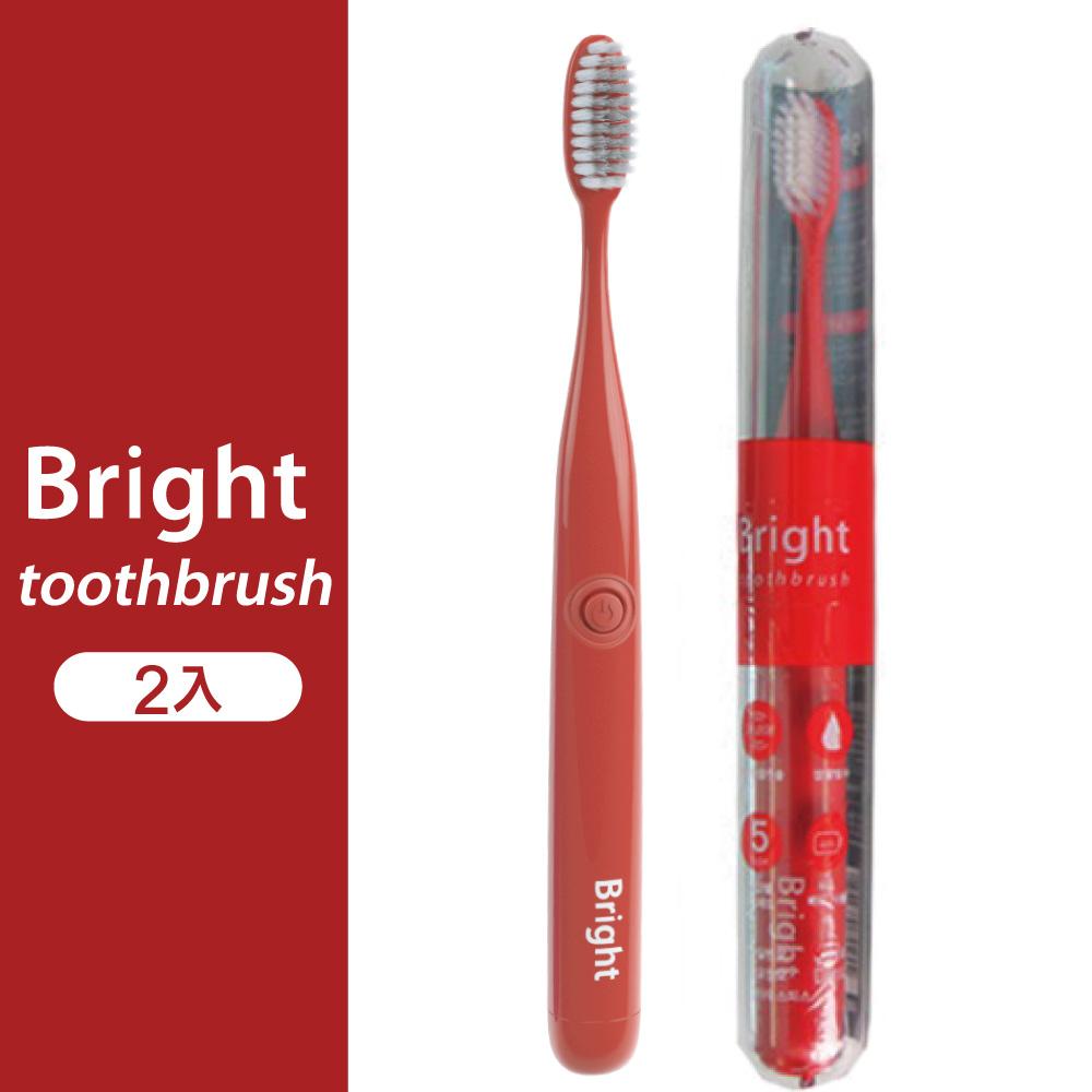 韓國Bright 白立得音波振動牙刷(2入)韓國口腔專科熱銷品牌No.1