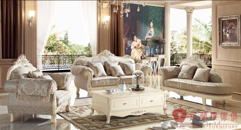 紅蘋果傢俱8828伯爵系列歐式英式古典奢華真皮沙發組皮沙發雙面雕花大理石茶几角几