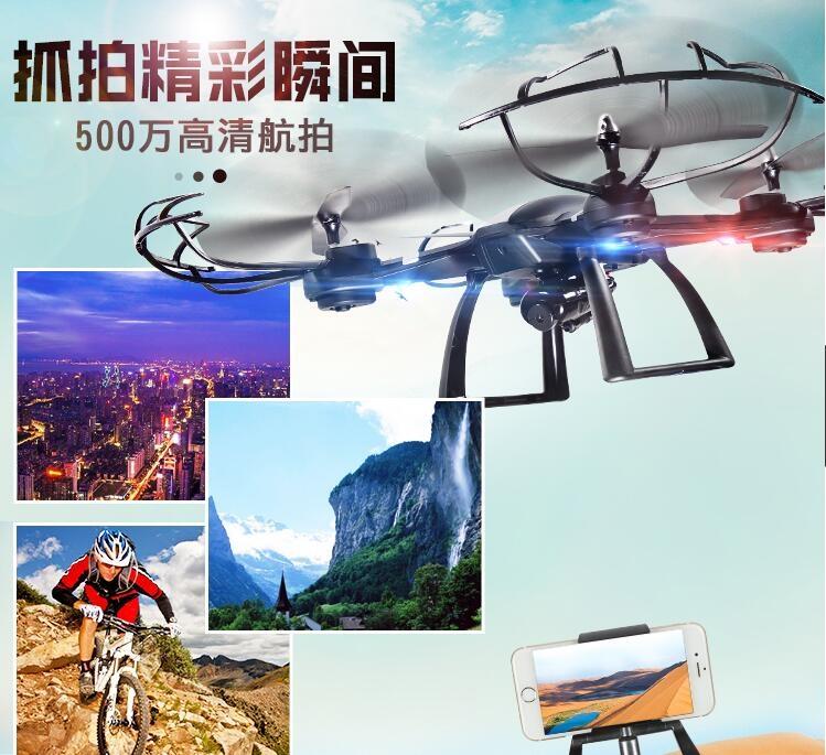 遙控飛機大型耐摔四軸無人機航拍
