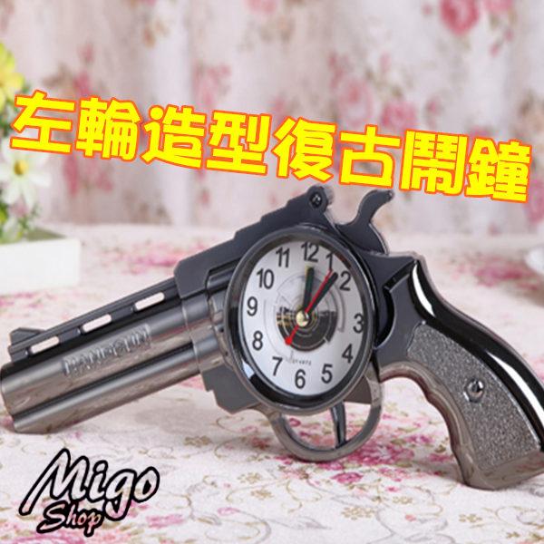 左輪造型復古鬧鐘時尚創意百搭復古鐘錶批發個性禮品