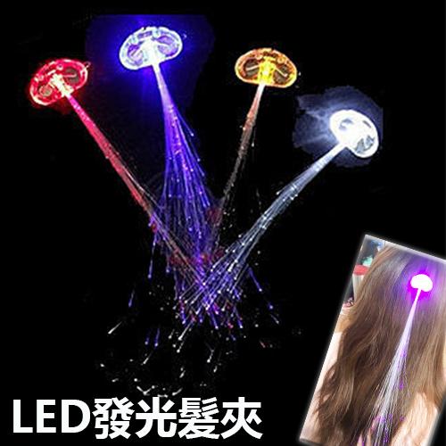 LED燈發光假髮/頭飾髮夾單色 (隨機出貨) 萬聖聖誕節日派對用品 29元