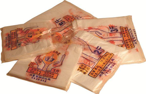 花袋 (半斤/1斤/2斤/3斤/5斤/10斤供選擇, 可混叫一併結帳 )