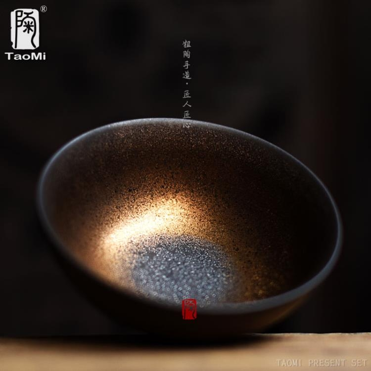 超豐國際粗陶天目油滴建盞茶杯品茗斗笠杯創意紫砂陶瓷功夫茶1入