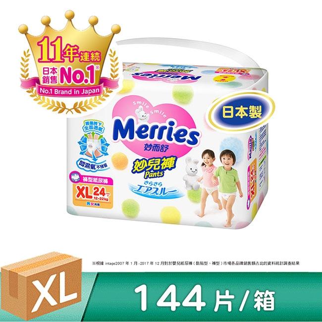 妙而舒妙兒褲嬰兒紙尿褲XL箱購28片X4包花王旗艦館