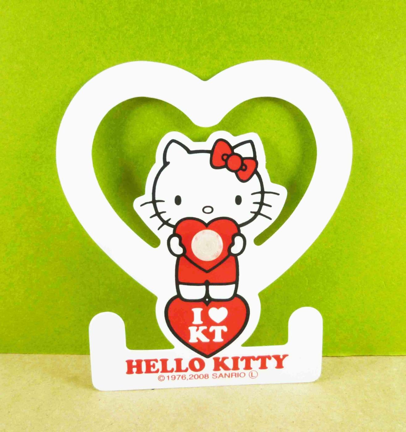 【震撼精品百貨】Hello Kitty 凱蒂貓~造型毛巾掛環-愛心