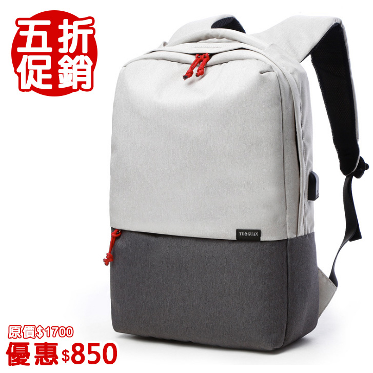 換換包!Changebag!日韓時尚行動商務後背包