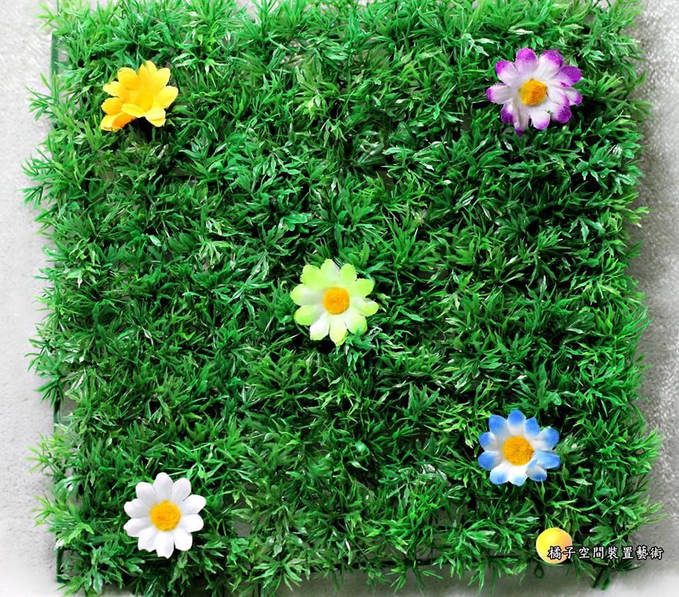 小花假草皮.人造草皮.牆壁裝飾草皮.仿真草皮.室外腳踏墊 [ 約25*25cm ]
