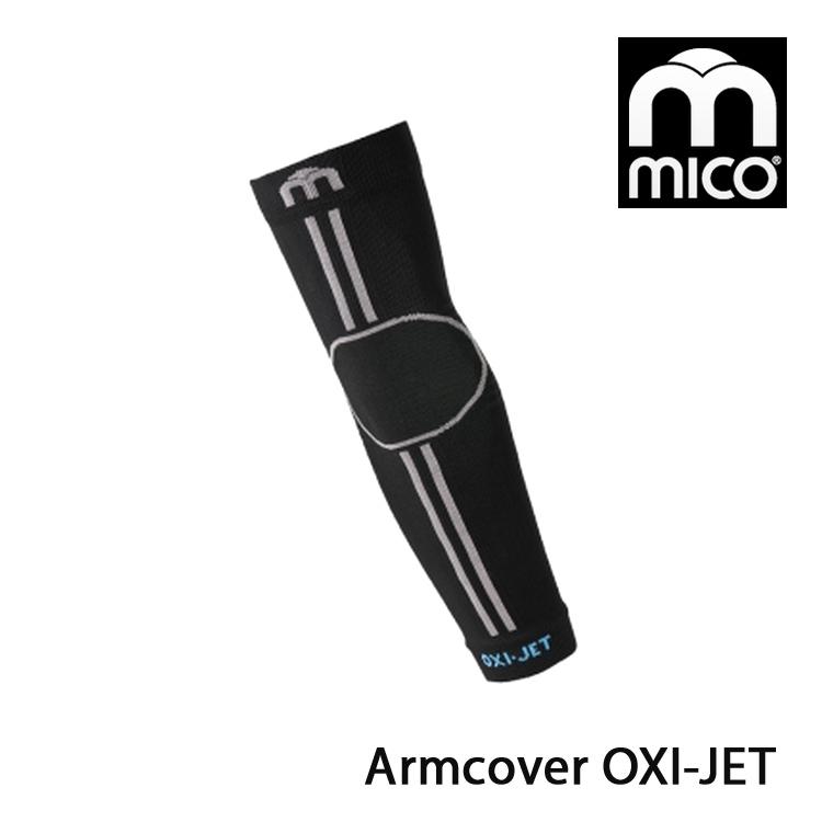 MICO OXI JET護肘AC1120/城市綠洲(義大利、萊卡、柔軟舒適、彈性)