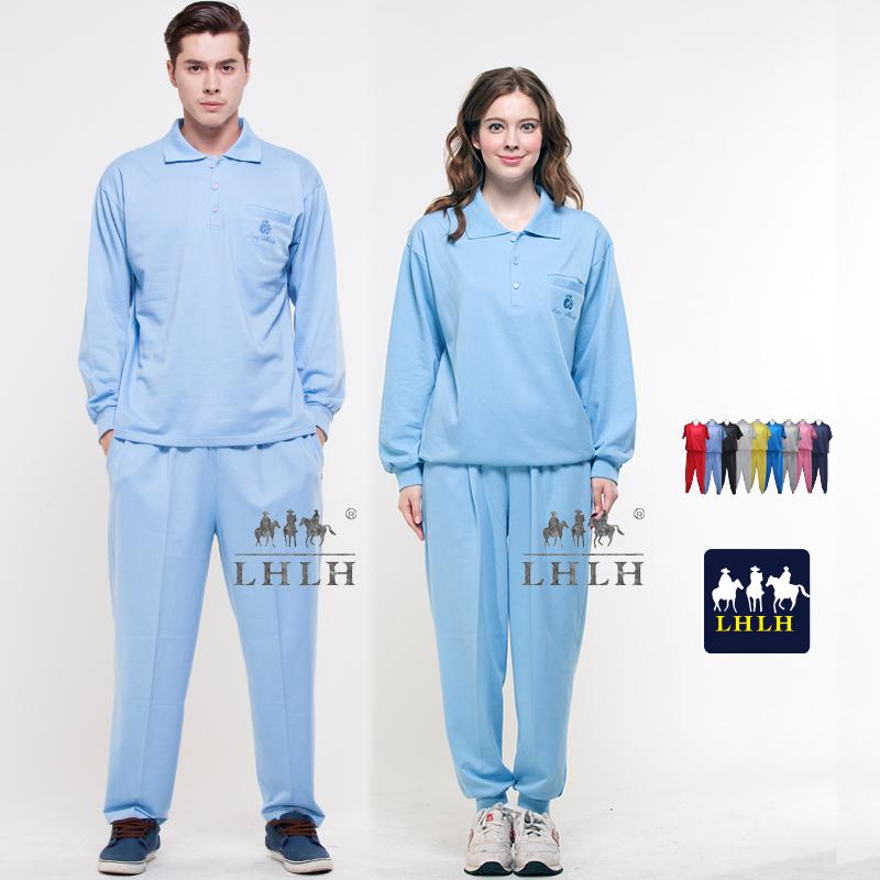 健檢服裝水藍色套裝運動套裝看護服長袖Polo衫男女現貨