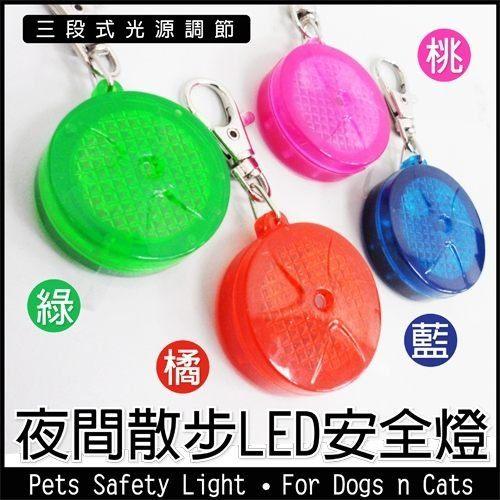 WANG犬用夜間散步安全燈LED項圈燈夜間散步的好幫手-球型隨機出色不附電池